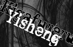 Présentation de Yisheng Presen10